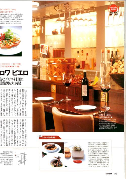 200712-nikita-text.jpg