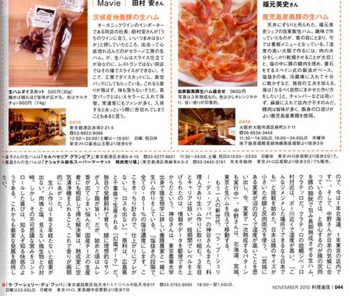 201011-tushin-text.jpg