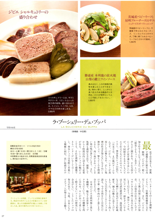 201012-SALUS-text1.jpg