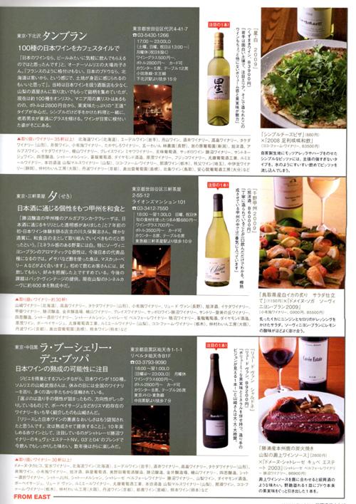 201101-tushin-text.jpg