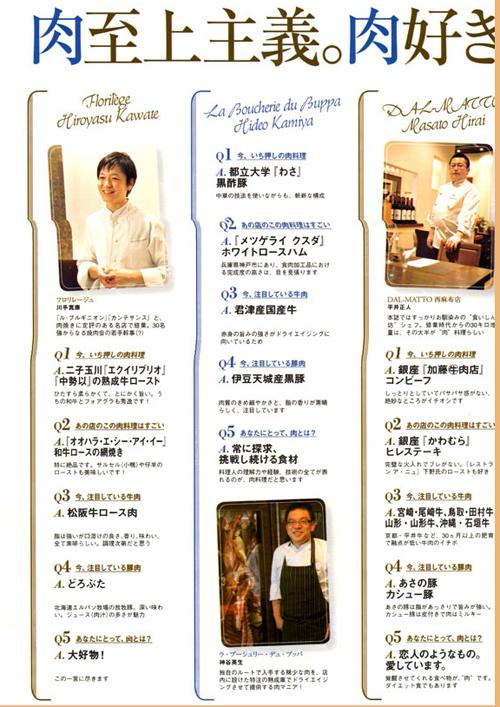 201110-tokyo-text.jpg